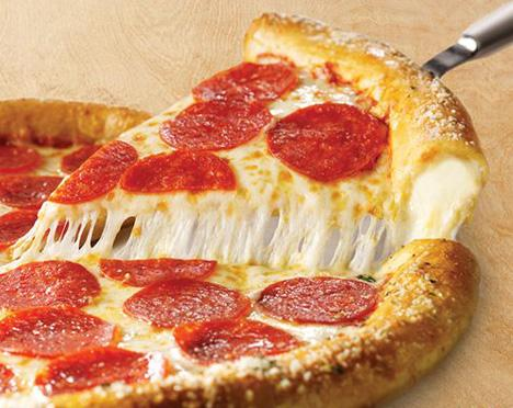 Pizza Inn pizza slice