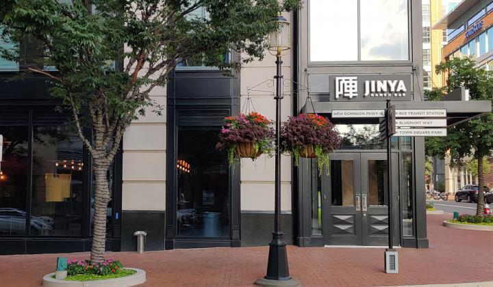 Jinya Ramen Bar exterior on a city block.