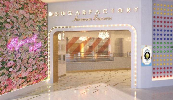 Sugar Factory American Brasserie rendering.